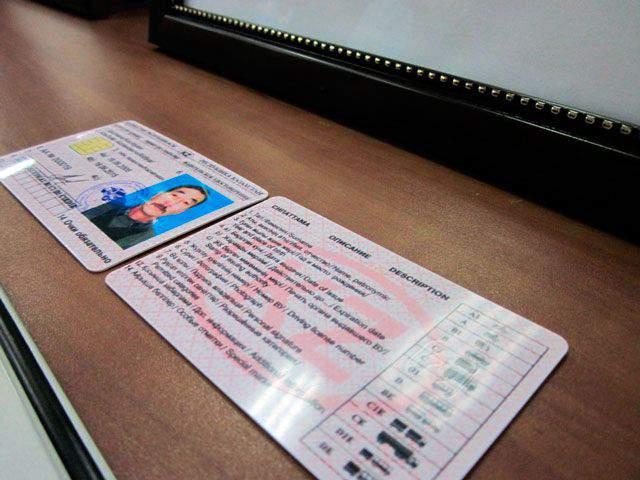 С 29 ноября вступило в силу постановление правительства РФ, которое устанавливает новые правила возврата прав в случае их лишения.