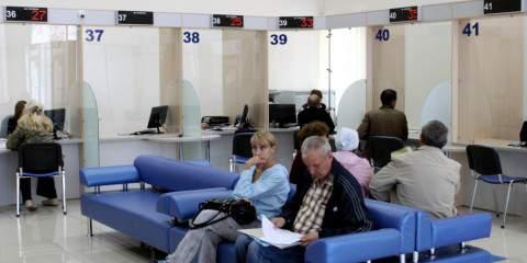 В Кировской области с 1 декабря в офисах «Мои документы» можно получить бесплатные юридические консультации.