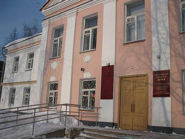 Здание Омутнинской администрации планируют отдать в залог под банковский кредит.