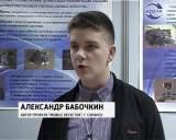 """Форум молодых исследователей """"Шаг в будущее"""""""