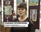 """Выставка воспитанников студии """"Радость"""" в Детском фонде"""