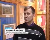 Поисковый отряд «Пост» в Нолинске