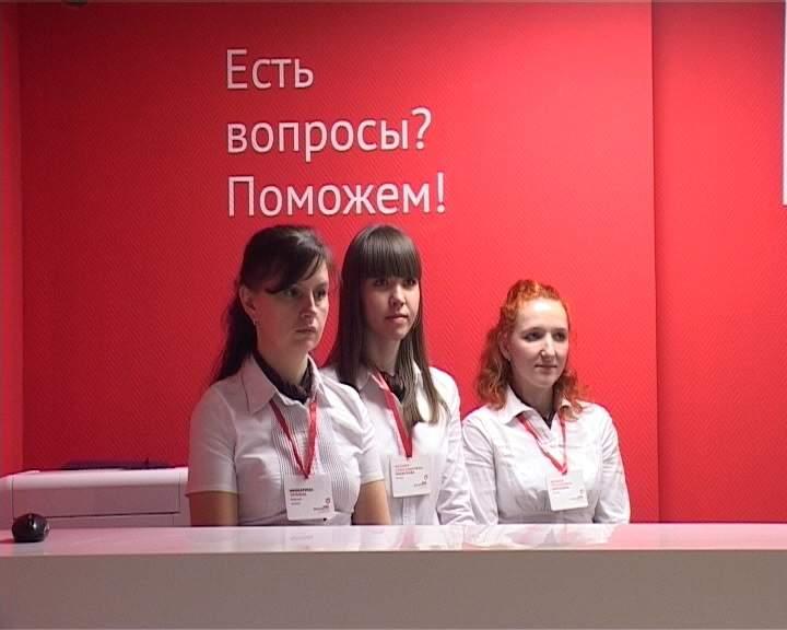 В Кирове открылся еще один многофункциональный центр
