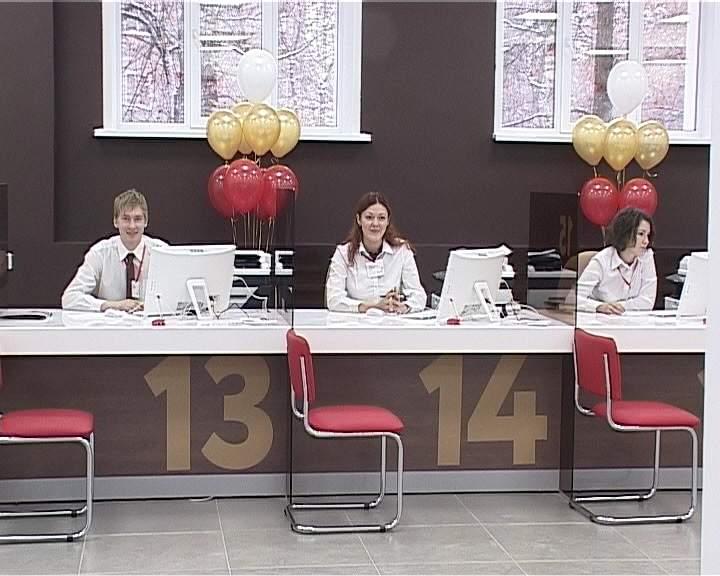 В Ленинском районе города Кирова открылся новый многофункциональный центр