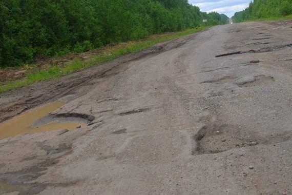 Суд обязал привести в порядок участок автодороги Киров - Слободской - Белая Холуница.