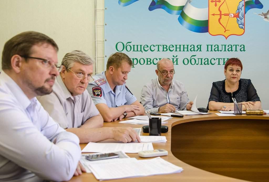 3 декабря в Общественной палате Кировской области возобновляется личный прием граждан.