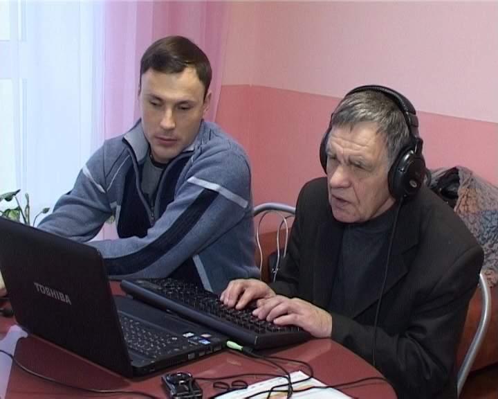 Электронный читальный зал для слепых