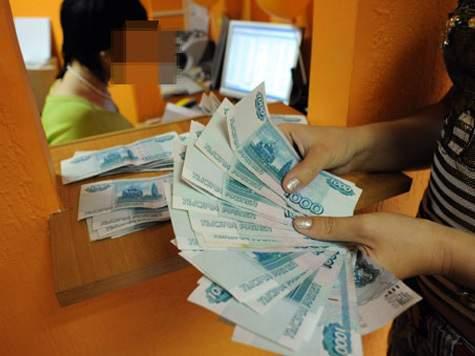 С 1 января заработная плата кировским педагогам будет проиндексирована на 5,5 процента.