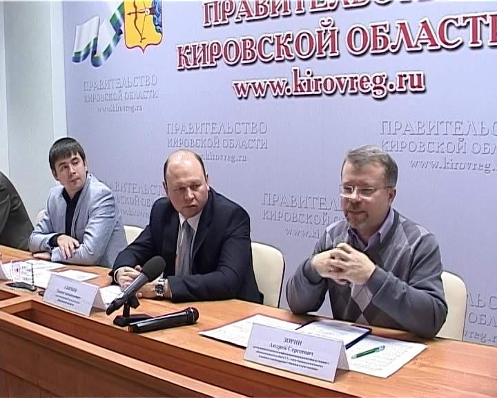Всероссийская национальная премия в области событийного туризма