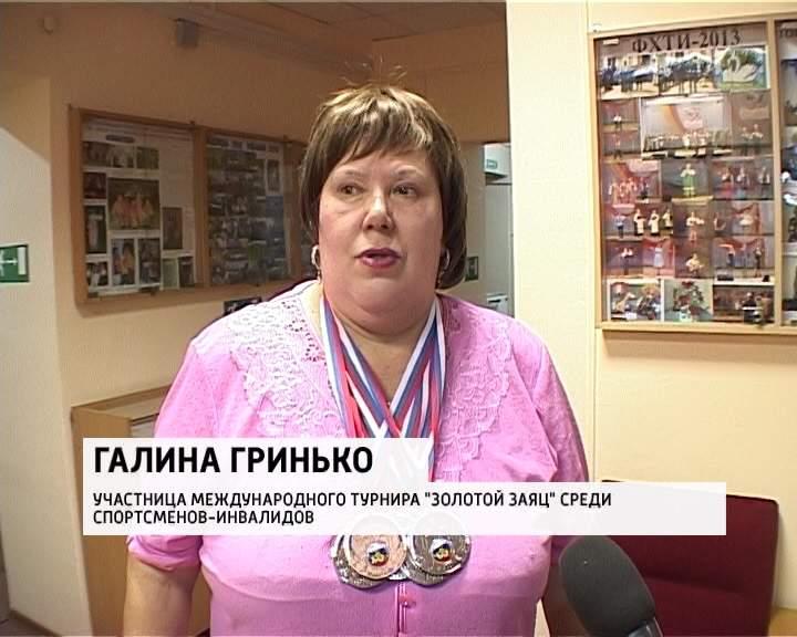 знакомства среди инвалидов в москве