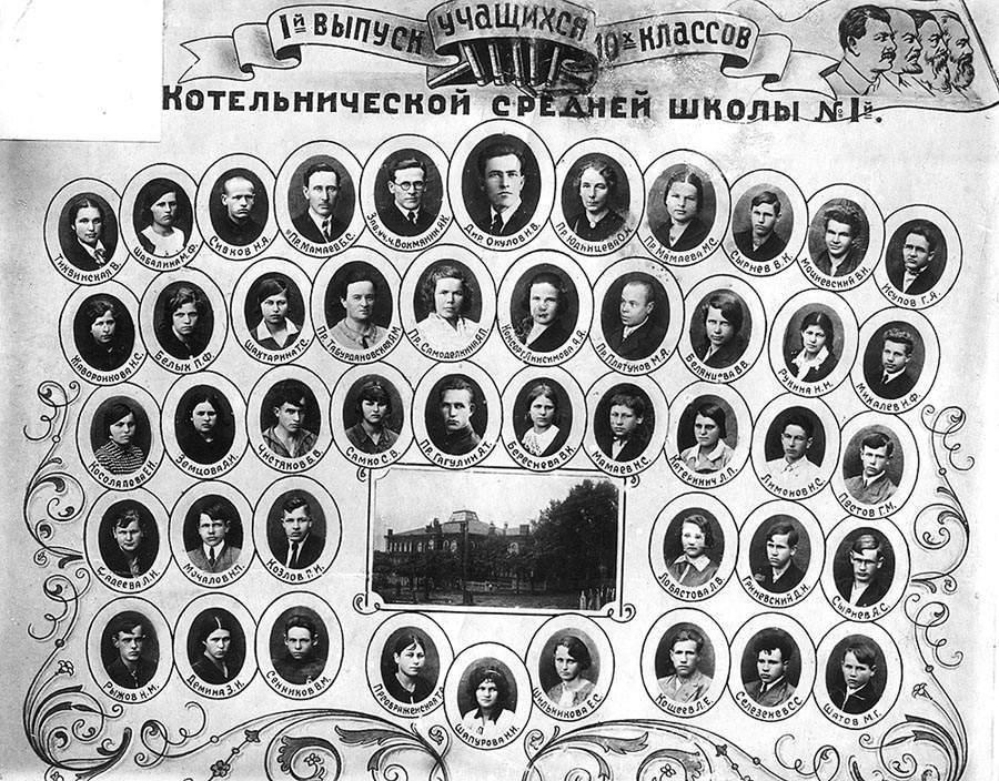 Первая школа города Котельнича отметила 155-летний юбилей.