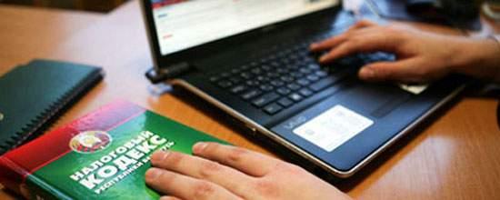 Российские интернетчики начали сбор подписей против введения налога на интернет.