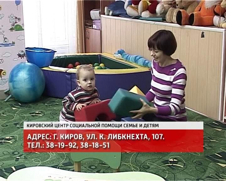 Благотворительная акция по сбору подарков для малышей