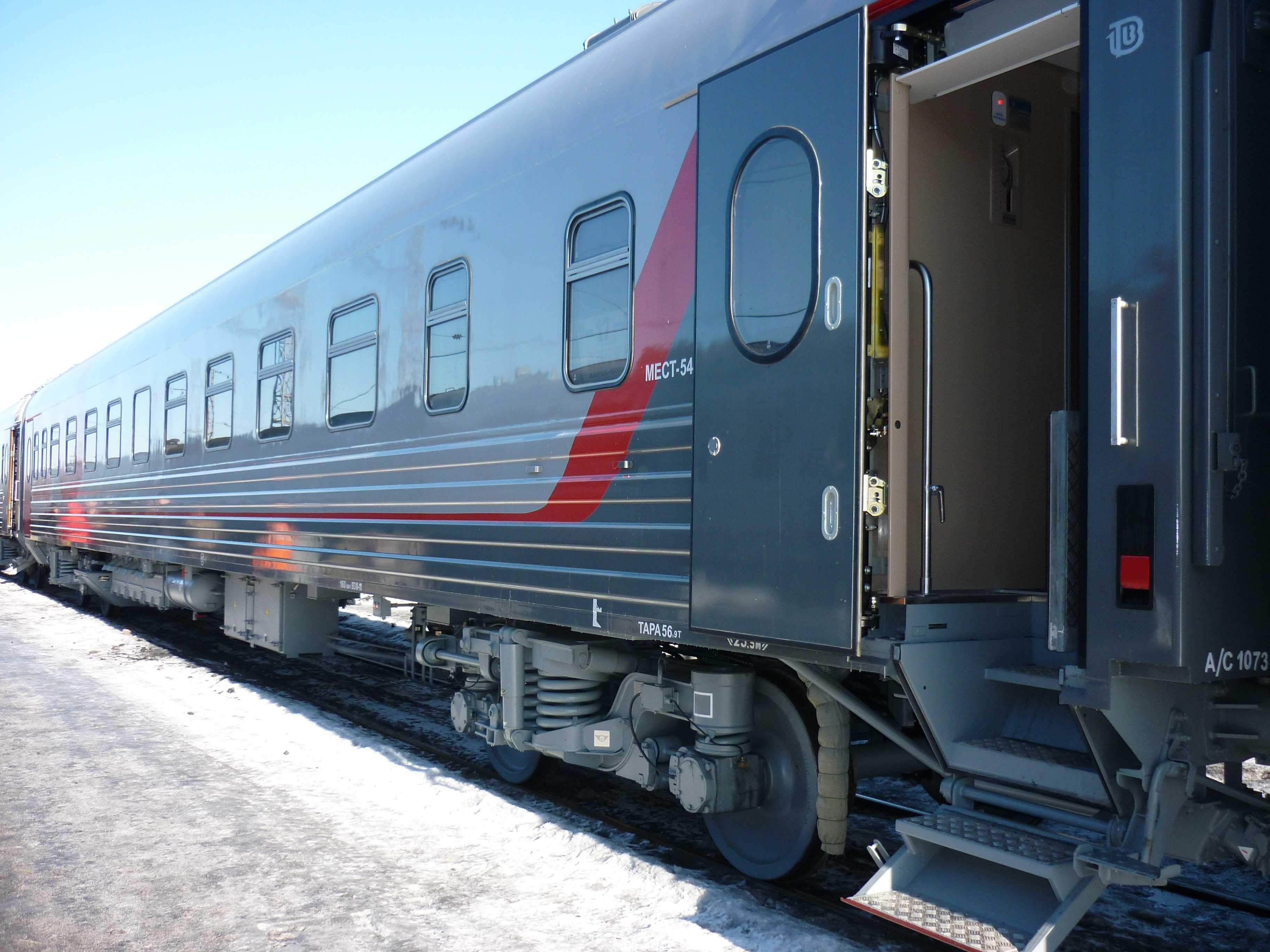 С 14 декабря РЖД отменяет поезда на Украину, в Азербайджан, Казахстан и Таджикистан.