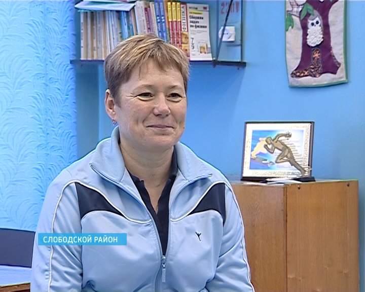 Учительница физкультуры из слободского села Закаринье Галина Елькина удостоена премии Министерства спорта РФ