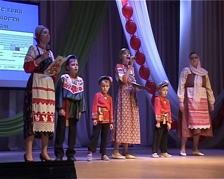 Первый областной фестиваль семейных династий