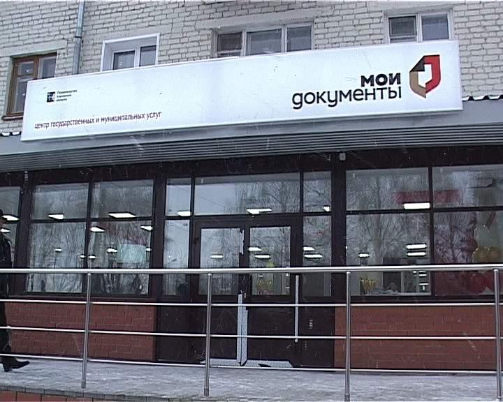 В Малмыжке открылся центр