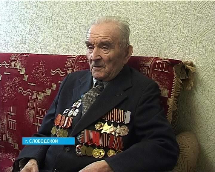 Поздравление ветерана ВОВ Евгения Смышляева с Днем героев Отечества