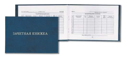 С 1 сентября 2015 студенты РФ будут получать президентские гранты.
