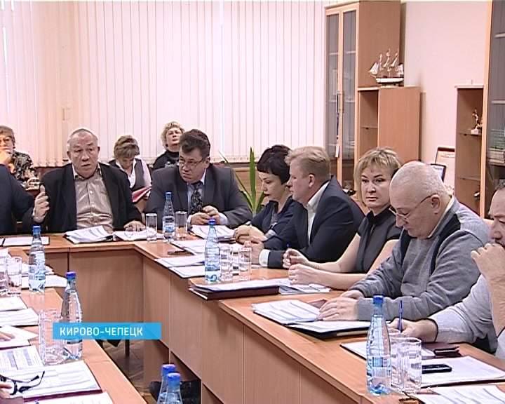 Депутаты городской думы Кирово-Чепецка о бюджете на следующий год