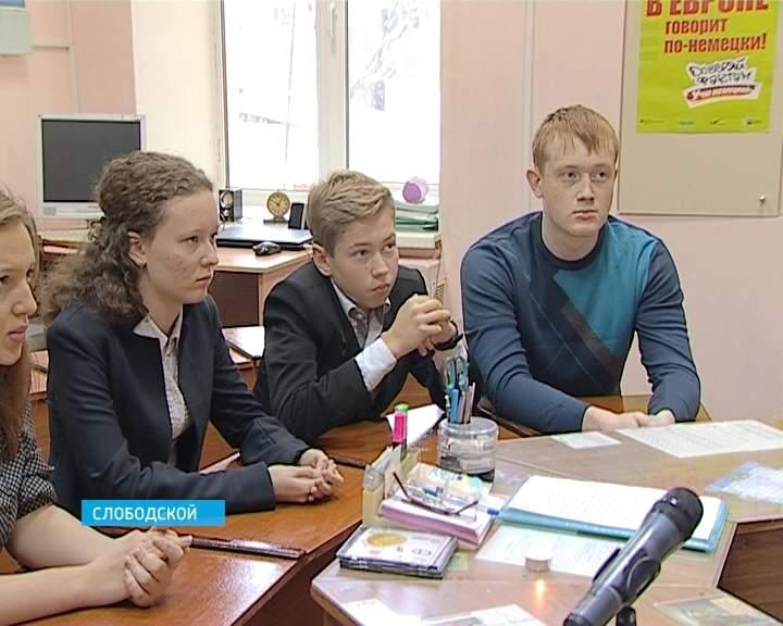 Школьники из Слободского по программе обмена побывали в Германии