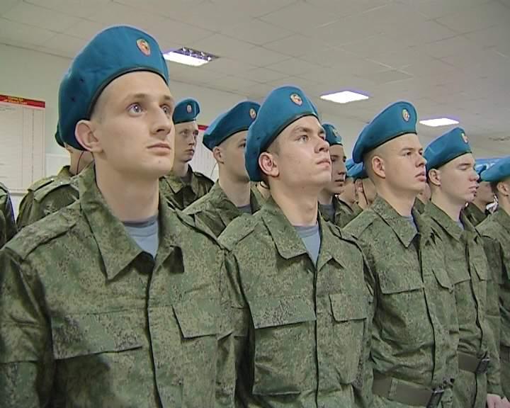 Отправка тридцати призывников из Кировской области в ВДВ