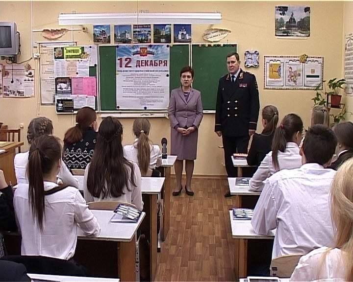 Главный полицейский области Сергей Солодовников посетил школу № 10