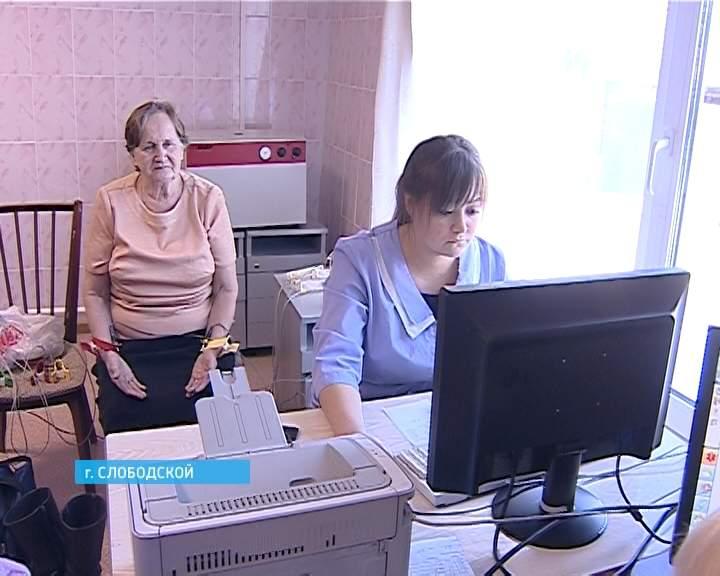 В регионе созданы специальные Центры здоровья