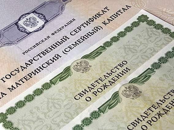 В 2015 году размер материнского капитала составит 453 тысяч рублей.