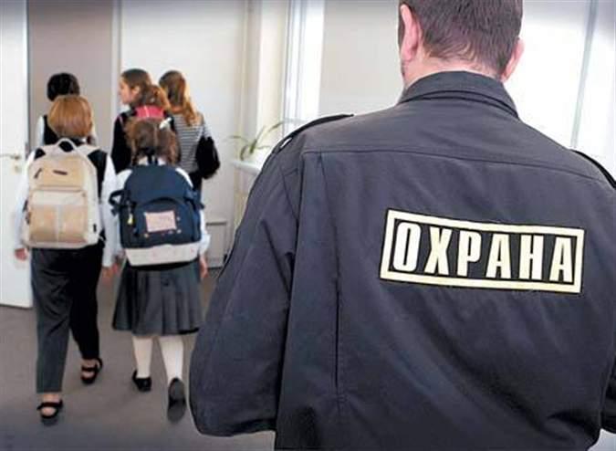 В кировской школе с родителей незаконно взымали плату за охрану.