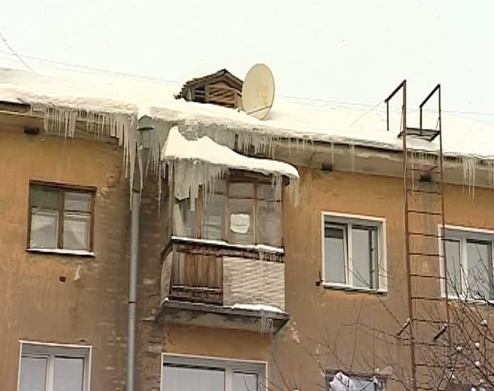 Сообщи о снеге на крыше