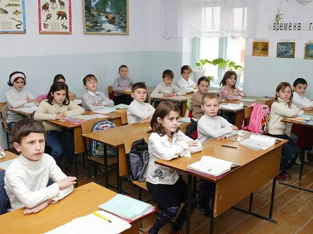 Для школьников Кирова