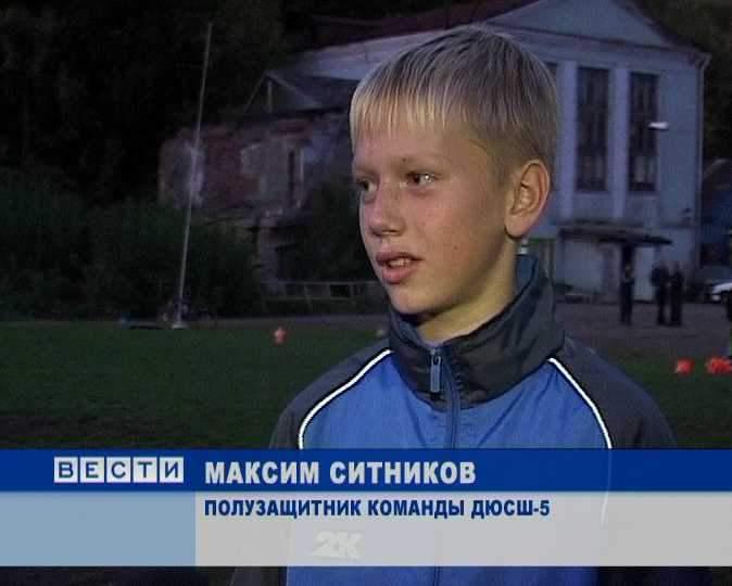 Кировский футболист признан лучшим полузащитником