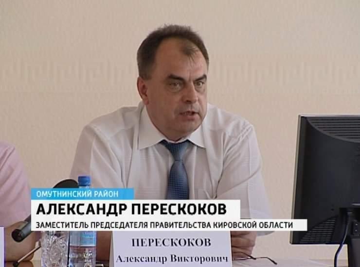 На должность главы администрации рекомендован Александр Перескоков