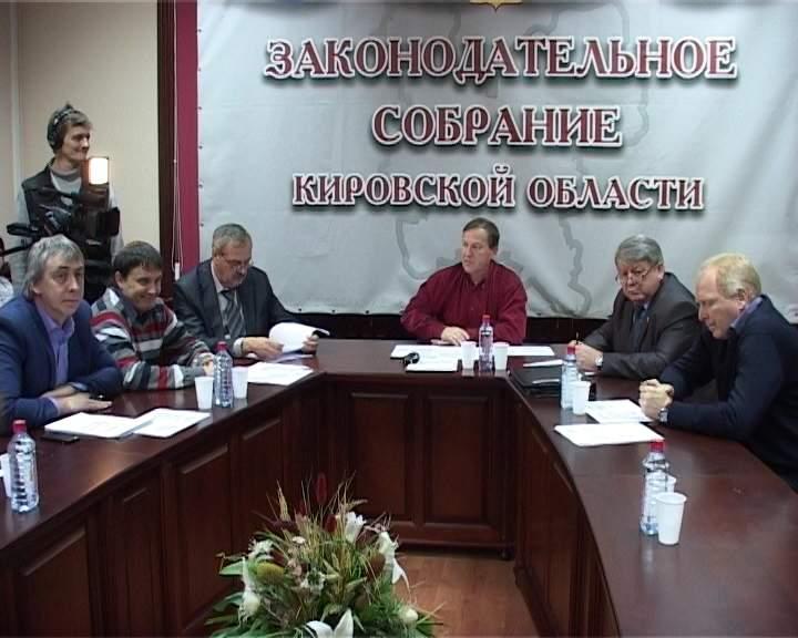 Заседание комитета по экономике