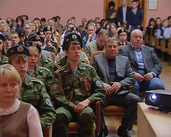 Конференция, посвященная 35-летию ввода войск в Афганистан