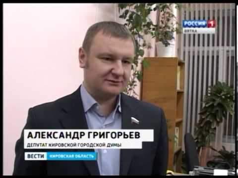 Кировский «Совет отцов» становится все более популярным.