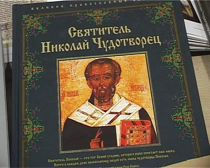 Православные верующие отметили Николин день
