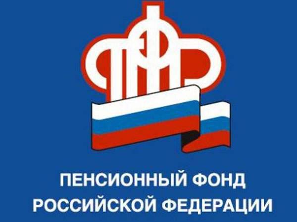 С 27 декабря в России начнется