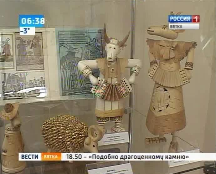 «О символе приближающегося года – козе» в музее народных художественных промыслов