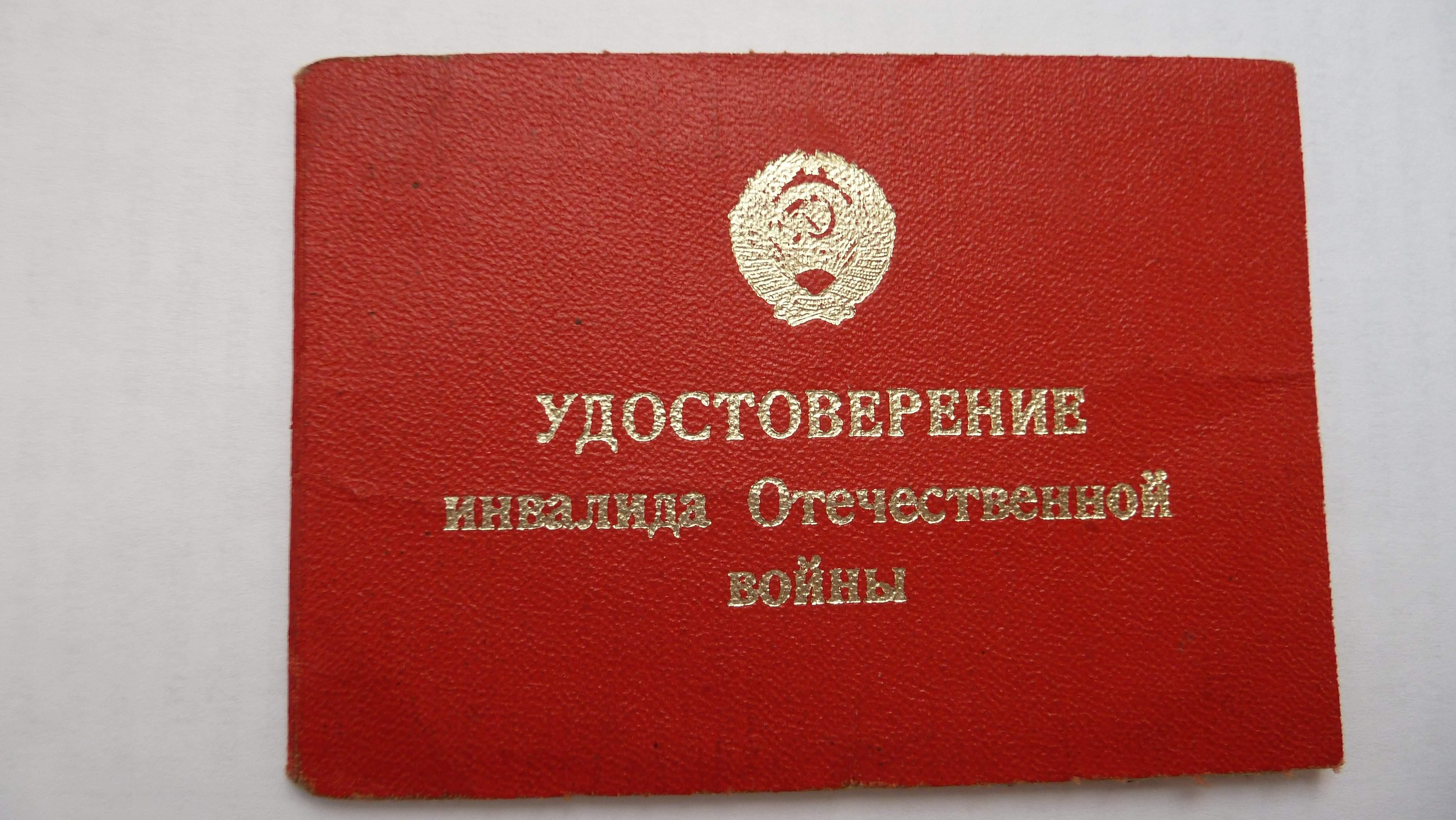 Документальный фильм абхазского телеканала box2 о войне в абхазии1992