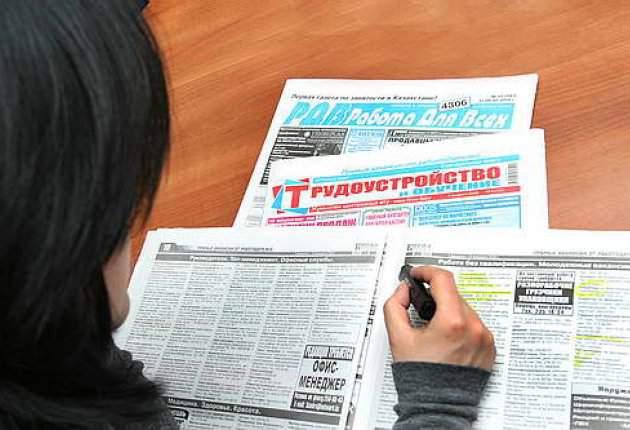 Работа для прибывших из Украины