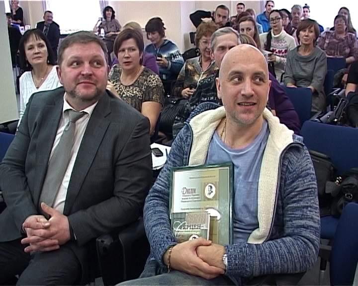 Лауреатом года премии имени Герцена стал писатель Захар Прилепин