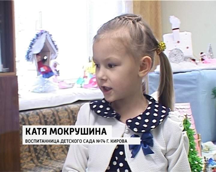 знакомство со стрекозой в детском саду
