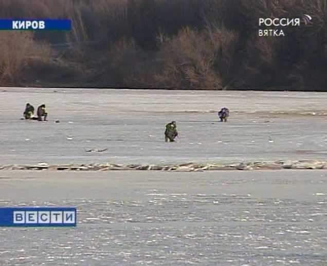Данные о толщине льда на водоёмах региона