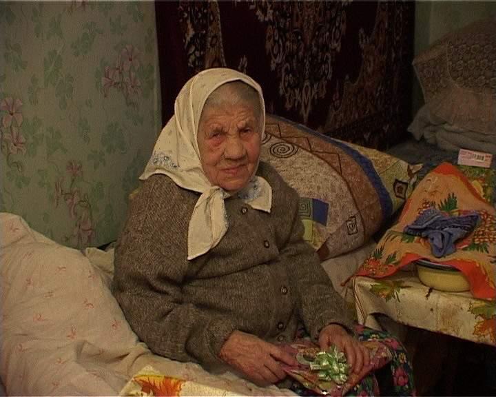 Жоу старой бабушке в