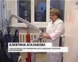 Программа «Доступная среда» в госпитале ветеранов войн
