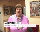 Победы кировских спортсменов-инвалидов  на международном турнире по армспорту и бодибилдингу