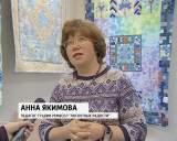 """Выставка лоскутного шитья """"Цвет небесный"""" в музее дымковской игрушки"""