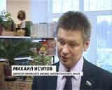 Школьники из ФМЛ завоевали бронзовую медаль на Всероссийской олимпиаде по программированию в Санкт-Петербурге